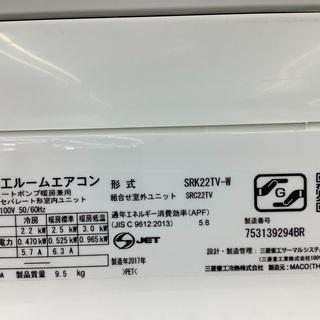 安心の6ヵ月保証付き!2017年製MITSUBISHI(三菱)の6畳用壁掛けエアコン! - 名古屋市