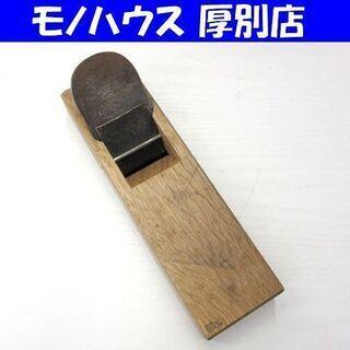 大工道具 関孫六 60mm 鉋 カンナ 木材加工 401269 ...