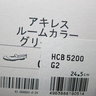 未使用☆Achilles アキレス カラーバレー 52 グリーン2 24.5cm 校内履き・上履き(バレエタイプ) ルームカラー − 東京都