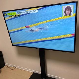 【ネット決済】ハイセンス 50型テレビ+テレビ台セット