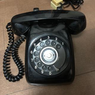 【ネット決済】黒電話