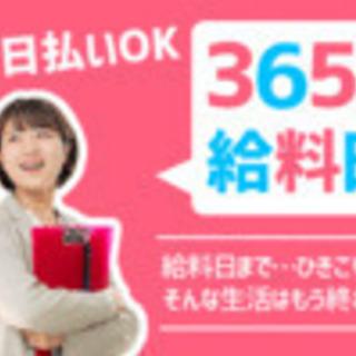 募集人数40名!採用率激高!短期検査会場の運営のお仕事(^^♪(...