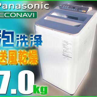 札幌市★ Panasonic エコナビ 7.0kg 洗濯機 ◆ ...