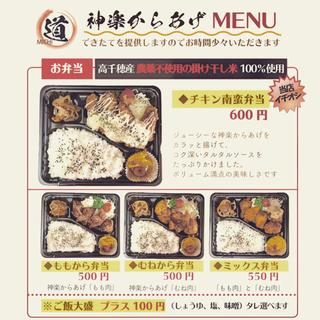 からあげミックス弁当がワンコイン500円!