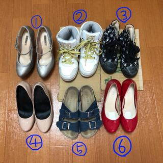 【ネット決済】靴 スニーカー ヒール 6点