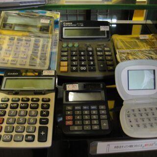 電卓 卓上 電子計算機 各種 CASIO カシオ Cano…