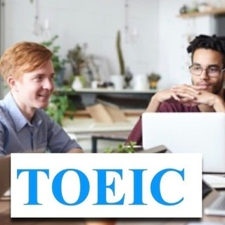 ◉偏差値30点台でもできるTOEIC!★TOEIC990点満点講...
