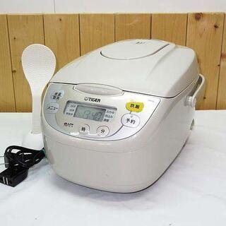 rr1758 タイガー炊飯器 JBH-G100 5.5合 ベージ...