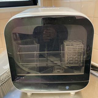 【ネット決済】食器洗乾燥機(Jaime タンク式SDW-J5L-W)
