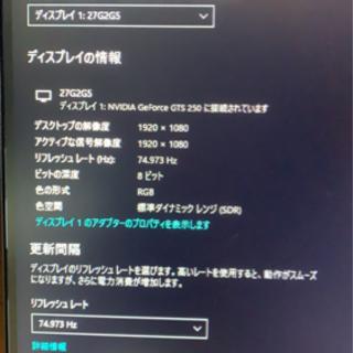 デスクトップPC!corei7!Windows10!モニターセット!