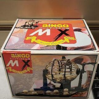 BINGOMAX ビンゴマックス ビンゴマシン B-08
