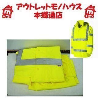 未使用【高視認性安全レインスーツ 上下セット TU-NP4…
