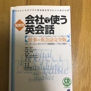 【ネット決済・配送可】本