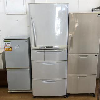 【アイスタ新座店】三菱 455L冷蔵庫 MR-S46B-H…