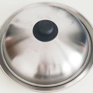 ドーム型蒸し器 ヨシカワ製 24~26cmフライパン対応