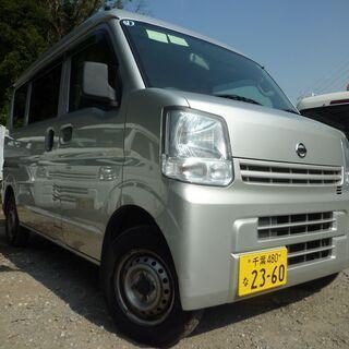 (ID3528)軽バン専門店在庫50台 35万円 日産 NV10...