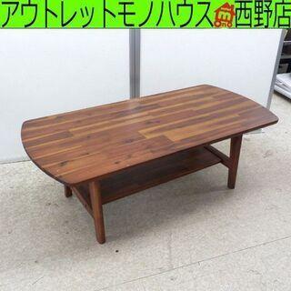 ウニコ ローテーブル SWELLA スウェラ カフェテーブル W...