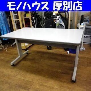 会議用テーブル 幅140×奥80×高70㎝ ミーティング デスク...