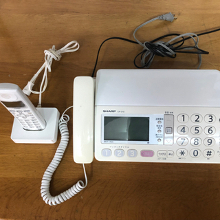 【ネット決済】電話FAX