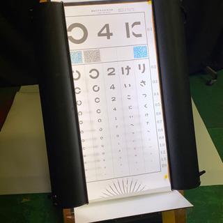 昭和レトロ アンティーク 視力検査880×460