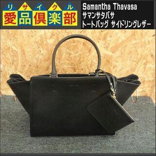 【愛品倶楽部柏店】Samantha Thavasa(サマンサタハ...