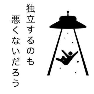 [委]【寮完備!月給60万越えも夢じゃない!】リサイクル品回収ド...
