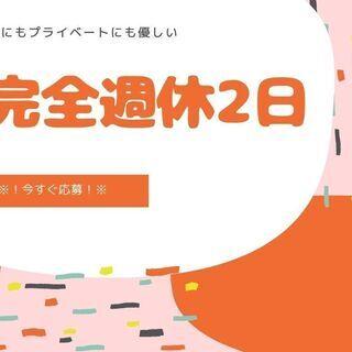 \!高時給1650円 × 給与ソク払いOK !/加工作業スタッフ...