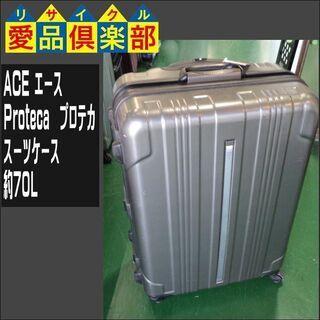 【愛品倶楽部柏店】ACE(エース) Proteca(プロテカ) ...