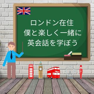 無料英会話相談及び、英会話勉強プラン作成