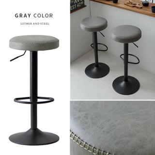 カウンターチェア グレー カラー 椅子 チェア スツール バーチ...