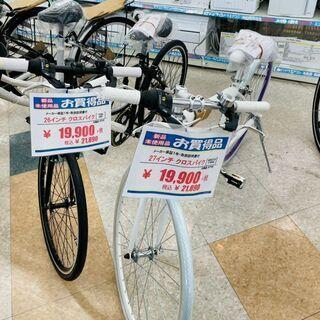🚴未使用!! 21テクノロジー 26インチ クロスバイク …