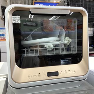 【店頭販売のみ】sirocaの食器洗い乾燥機『PDW-5D…