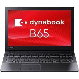 ★dynabook/ダイナブック B65 A6B5DPW4B92...