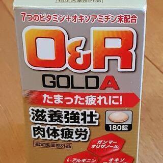 【未開封】オキソロイヤルゴールド