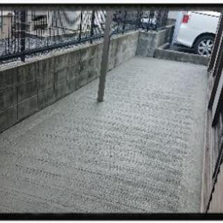 【最短翌日】バリアフリー化、土間コンクリート、ブロック積み等お...