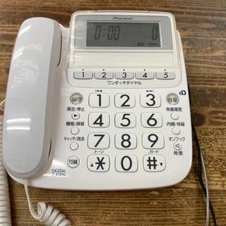 Pioneer パイオニア デジタルコードレス留守番電話機 親機...