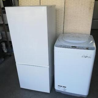 【23区送料・設置無料】⭐急ぎも対応可能⭐シャープ洗濯機7kg+...