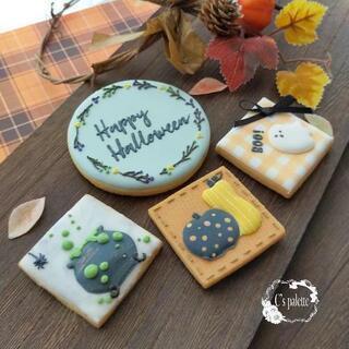 アイシングクッキー1dayレッスン【ハロウィン】のお知らせ