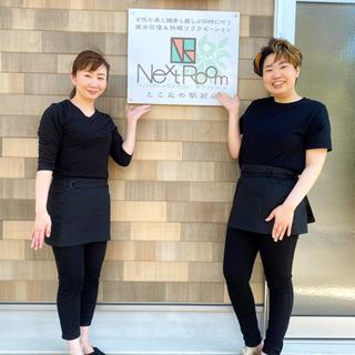 【NEW OPEN】愛知県常滑市のむくみスッキリ疲労回復&快眠リ...