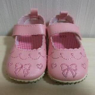 子供靴 12.0cm