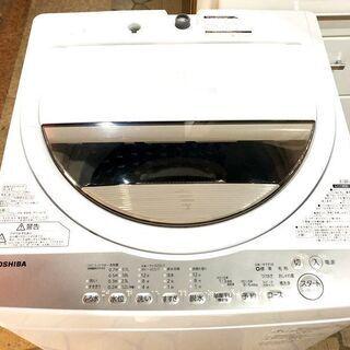 札幌近郊 送料無料 東芝/TOSHIBA 全自動洗濯機 AW-6G8 6㎏ 2019年製 洗濯機 浸透パワフル洗浄 グランホワイト - 空知郡