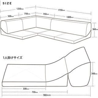 B036【2000円】IMONIA ソファー gD573a-56...