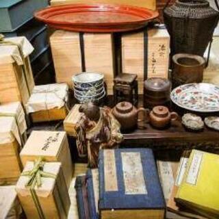骨董品、古道具買います!