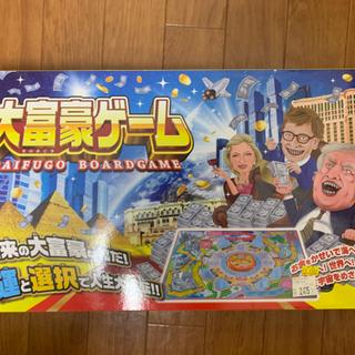 新品 大富豪ゲームの画像