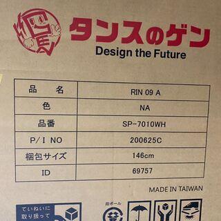 B016【3000円】タンスのゲン テレビスタンド 天然木 SP...