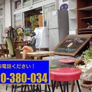 ■神奈川■横浜エリア■無料にて不用品を出張見積もり・買取致します。
