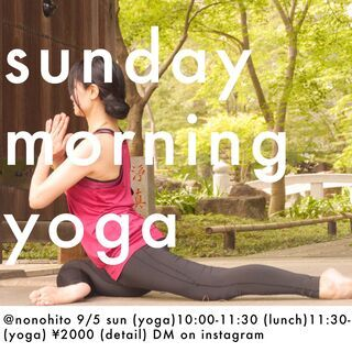 Sunday Morning Yoga 血管美人ジュース&還元水付き!