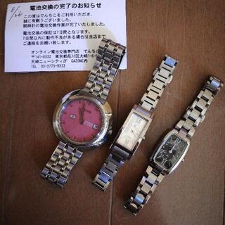 シチズン高級腕時計クロスシーxC腕時計