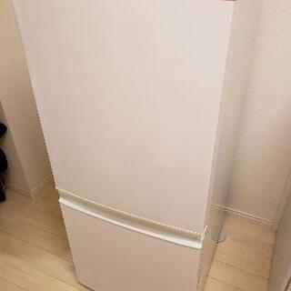 【お話し中】シャープ 137L 2ドア冷蔵庫