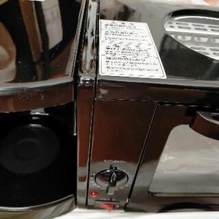 【10月23日㈯引取限定価格】新品未使用 箱なし 3ウェイ…